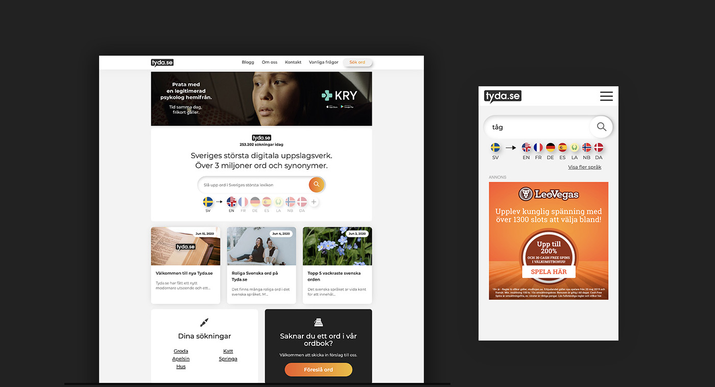 Thesaurus website design