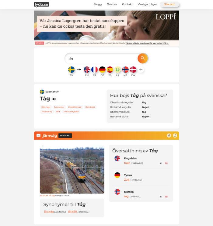 search glossary design